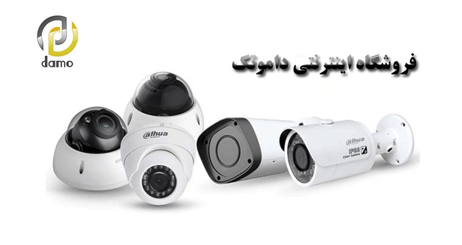 dahua cctv camera1. -