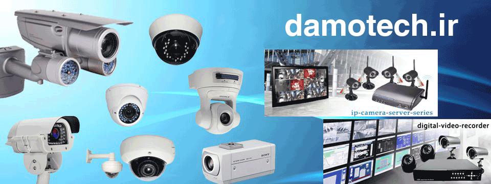 security camera01 - دستگاه دی وی آر زیشر مدل NV1641HS