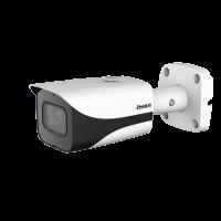 دوربین مداربسته زیشر مدل IP-B118EP